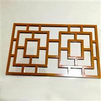 云南中式古典铝窗花铝合金方管焊接定制直供