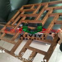 铝合金花格|木纹铝方管|铝方管屏风