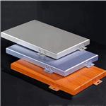 外墻鋁單板、雕花鋁板定做,氟碳漆鋁單板質保二十年