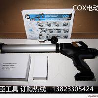 宝马汽车汽保施胶指定产品COX电动胶枪