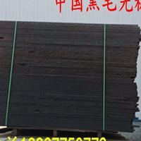 中国黑/水晶黑花岗岩石材细花粗花染色板用于园林地铺小区广场