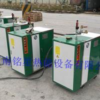 72(kw)千瓦蒸汽发生器价格多少钱一台