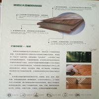 重庆实木复合地板施工
