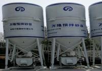 沈阳干混砂浆-辽宁预拌砂浆生产厂家-沈阳干混砂浆价格