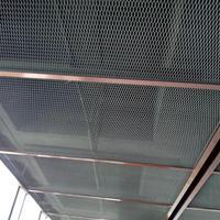 铝网格天花吊顶室内吊顶铝拉网 拉网铝单板幕墙