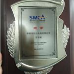 深圳市企业理事单位