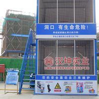 甘肃安全体验区工厂选汉坤实业 设计制作安装全包 价格实惠