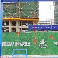 江苏安全体验区厂家选汉坤实业 设计制作安装全包 价格实惠