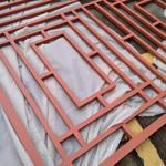 定制美观耐用铝合金花窗-仿古木纹铝花格窗厂家