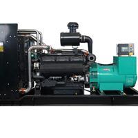 供应500KW柴油发电机组 应急备用电源房地产验收设备