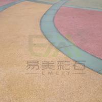 供应彩色渗水混凝土 现浇彩色透水混凝土 可工可料