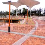 供应彩色水泥艺术地坪 园路 广场 人行道铺装