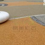 供应彩色生态透水地坪 多彩 环保 强固  上海厂家