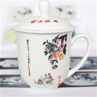 百岁寿辰回礼寿杯订制寿字 景德镇陶瓷寿杯定制厂家