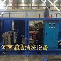 山东厂家直销超洁牌换热器清洗机