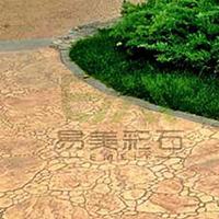 供应彩色压花地坪 现浇水泥混凝土路面模具压花 仿石效果逼真