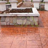 彩色压花地坪厂家 水泥混凝土压花 颜色丰富造型美丽