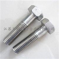百德尿素钢724L外六角螺栓螺母不锈钢紧固件