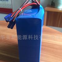 锂电池、聚合物锂电池、锂离子电池、电池OEM加工订制