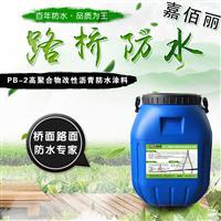 海南fyt-1桥面防水涂料公司哪家做的好?