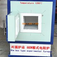 陶瓷实验电炉8kw 1200℃  四川重庆广东江苏湖北实验炉厂家
