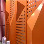 厂家定制酒店餐厅学校博物馆冲孔铝单板吊顶