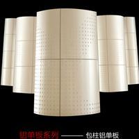 墻面裝潢——優質包柱鋁單板