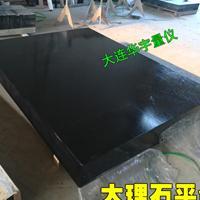 珠海大理石检测平台,惠州花岗岩平台独挑大梁