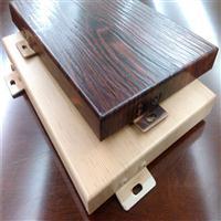 广州木纹铝单板造型价格-生产厂家-欧百得