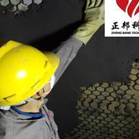 南京耐磨胶泥厂家 纳米陶瓷浇注料适用范围广质量好