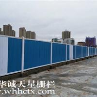 深圳施工围挡现场安全,pvc围挡厂家质量保证