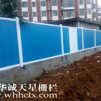漯河市政围挡、PVC围挡、围栏,价格低至85一米