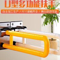 不锈钢卫生间尼龙扶手厂家供应老年人坐便器折叠上翻扶手马桶扶手
