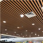 定制商场吊顶铝方通 木纹U型铝方通挂片