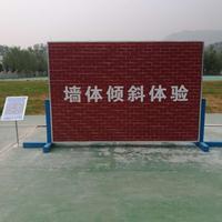 建筑施工安全体验馆 工程项目安全教育培训体验区