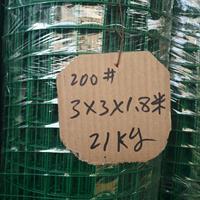 1.2米宽养殖铁丝网工厂供货&绿色浸塑电焊网多规格尺寸