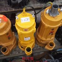 北京污水泵销售维修更换安装