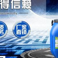品牌厂家fyt-1桥面防水涂料参照《建材行业JC/T975―2005》指标
