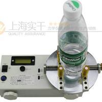 0.005-25牛米肥料塑料瓶盖扭矩测试仪
