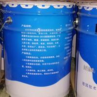 水泥基渗透结晶型防水涂料施工方法