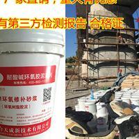 重庆九龙坡 聚合物加固砂浆厂家 报价