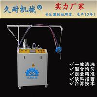 久耐机械互感器、电感线圈、变压器双组份环氧树脂灌胶机