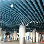 供应弧形铝方通吊顶 木纹弧形铝格栅 波浪形铝格栅