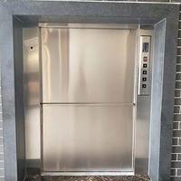 供应全新优质传菜电梯售后服务到位