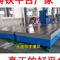 镇江铸铁平台,徐州大理石方尺做工精致