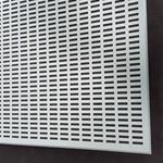 广州铝扣板是用铝合金板材为基底