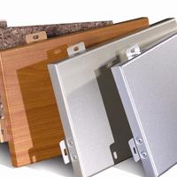 山西大同-氟碳铝单板-品牌广东德普龙厂家提供