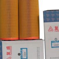 供应复盛专用油螺杆压缩机高级冷却液