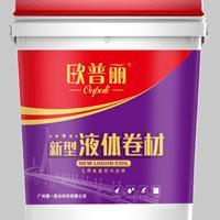 广东大量批发液体防水卷材的生产厂家