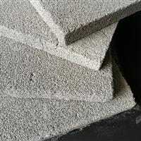泡沫混凝土材料